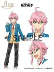 Tori Himemiya Anime Faceshot