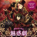 Valkyrie Unit Song CD2