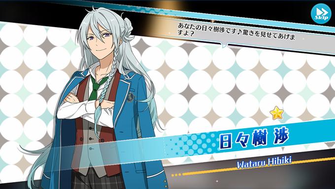 Wataru Hibiki (Card) Scout CG