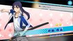 (Academy Idol) Souma Kanzaki Scout CG