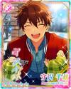 (Bright Red Excitement) Chiaki Morisawa Rainbow Road
