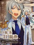 Ensemble Stars Start Book Wataru