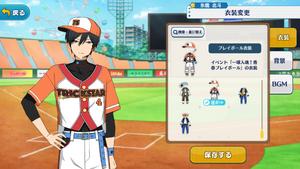 Hokuto Hidaka Play Ball Outfit