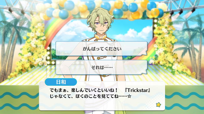 Kiseki☆The Preliminary Match of the Summer Live Hiyori Tomoe Special Event 3