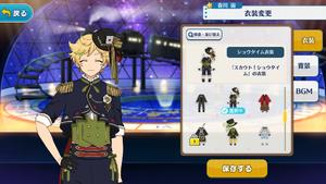 Sora Harukawa Showtime Outfit