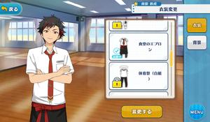 Tetora Nagumo Cafeteria Apron Outfit