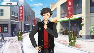 Tetora Nagumo Casual (Winter) Outfit