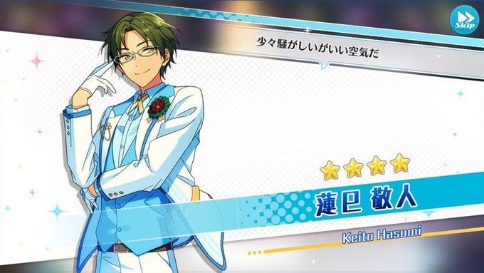 (3rd Anniversary) Keito Hasumi Scout CG