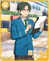 (Easter Plan) Keito Hasumi