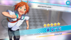 (Ghostly Fox) Yuta Aoi Scout CG