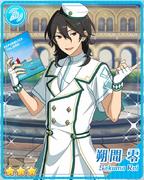 (Night and Gondola) Rei Sakuma