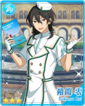 (Night and Gondola) Rei Sakuma