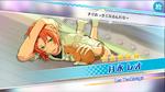 (Robin Hood) Leo Tsukinaga Scout CG