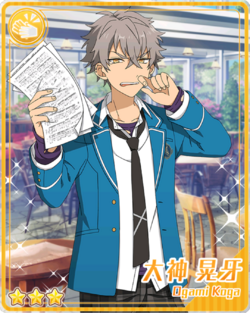(Sharp-nosed) Koga Oogami Bloomed
