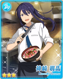(Taste of the Ocean) Souma Kanzaki Bloomed