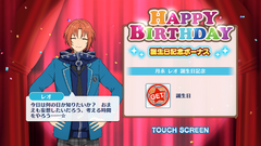 Leo Tsukinaga Birthday