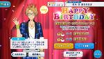 Makoto Yuuki Birthday 2018 Campaign