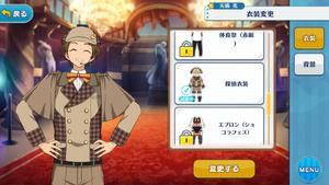 Mitsuru Tenma Detective Outfit
