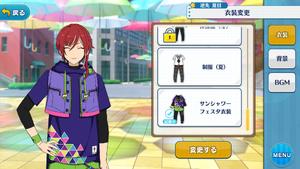 Natsume Sakasaki Sunshower Festa Outfit