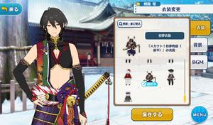 Rei Sakuma First Dream Outfit