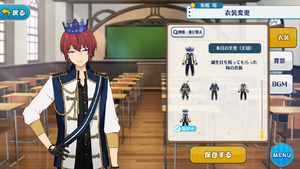 Tsukasa Suou Today's Protagonist (Crown) Outfit