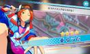 (2wink Dream) Yuta Aoi Scout CG