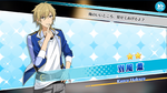 (Academy Idol) Kaoru Hakaze Scout CG