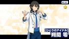 (An Idol) Rei Sakuma Scout CG