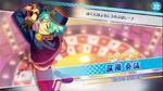 (Eccentric Music) Kanata Shinkai Scout CG