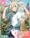 (Rabbit of the New Year) Eichi Tenshouin Rainbow Road Bloomed