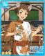(Rat of the New Year) Mitsuru Tenma