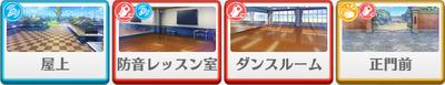 2-A lesson Subaru Akehoshi locations