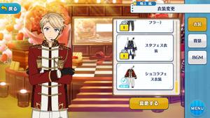 Arashi Narukami Chocolat Fes Outfit