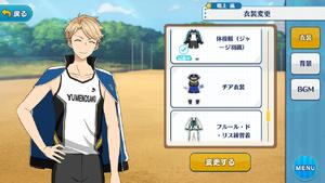 Arashi Narukami PE Uniform Jersey Outfit