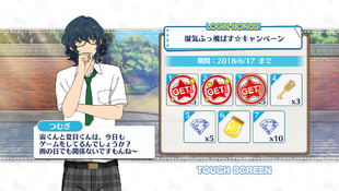 Blow Away the Humidity☆ Campaign Tsumugi Aoba Day 3
