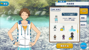 Mitsuru Tenma Summer Lesson Wear (Closed) Outfit