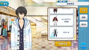 Ritsu Sakuma Pajama Outfit