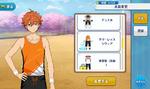 Subaru Akehoshi Summer Lesson Outfit