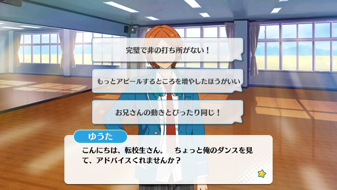 Yuuta Aoi mini event Dance Room