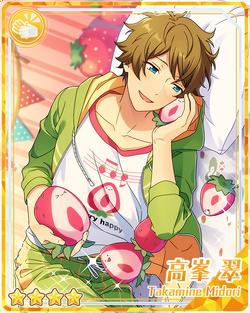 (Berry Happy Day) Midori Takamine Bloomed