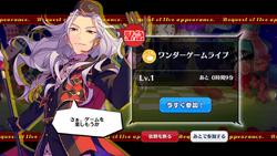 Cunning ◆ Wonder Game Emergency