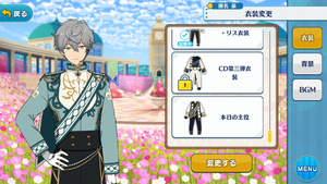 Izumi Sena Fleur de Lis Outfit