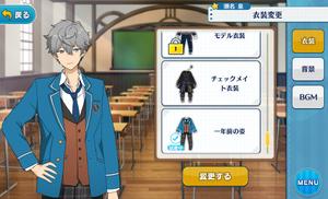 Izumi Sena Last Year's Appearance Outfit