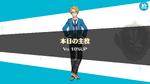 Makoto Yuuki Birthday Vocal 10% Up