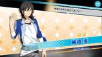(Academy Idol) Rei Sakuma Scout CG