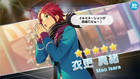 (Ace Agent) Mao Isara Scout CG
