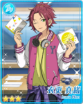 (Broadcasting Proposal) Mao Isara