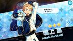 (Gentle Knight) Arashi Narukami Scout CG