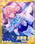 (Gold Revelation) Eichi Tenshouin