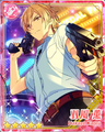 (Gunman of the Wasteland) Kaoru Hakaze